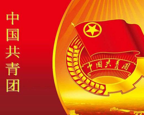 chinese-communist-youth-league-education-ppt-template-1-8b413388608cc1caccddc4b8b67d0019