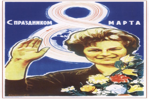 1964 TERSKOVA PER UN 8 MARZO COSMICO