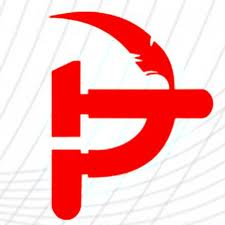 Il logo del PC siriano unificato