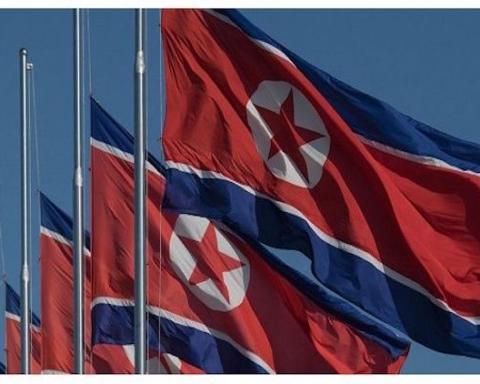 coreanord_bandiera