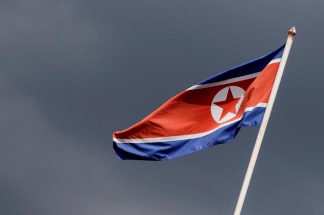 koreabandiera