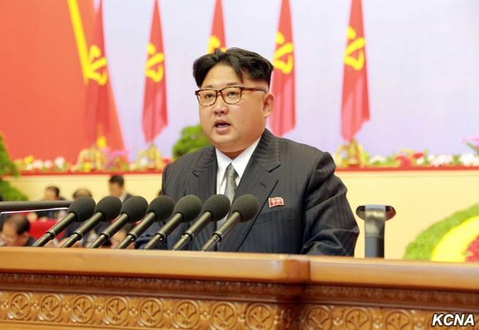 kimyongun